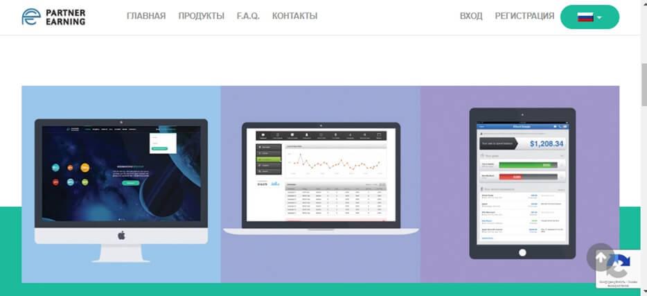 ide-platform-casino