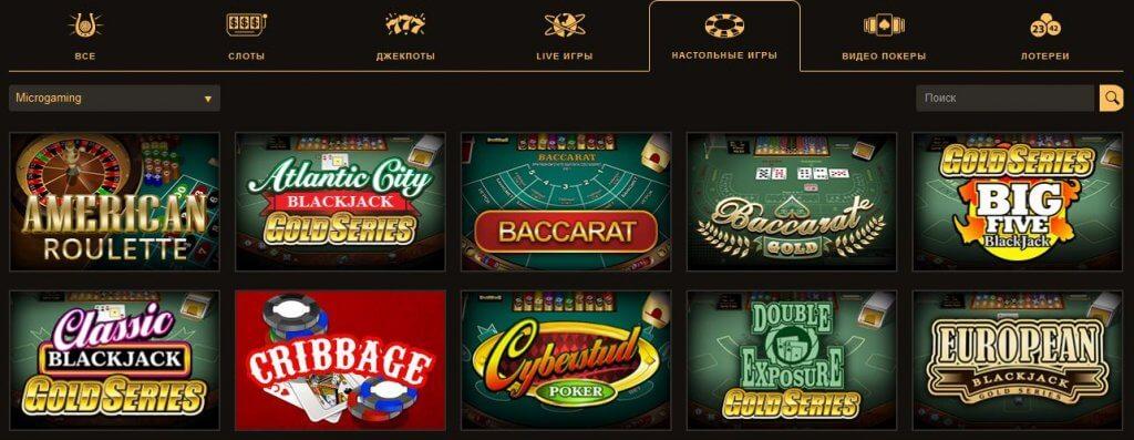 microgaming-casino-2