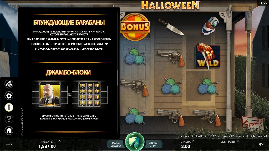 halloween-reels