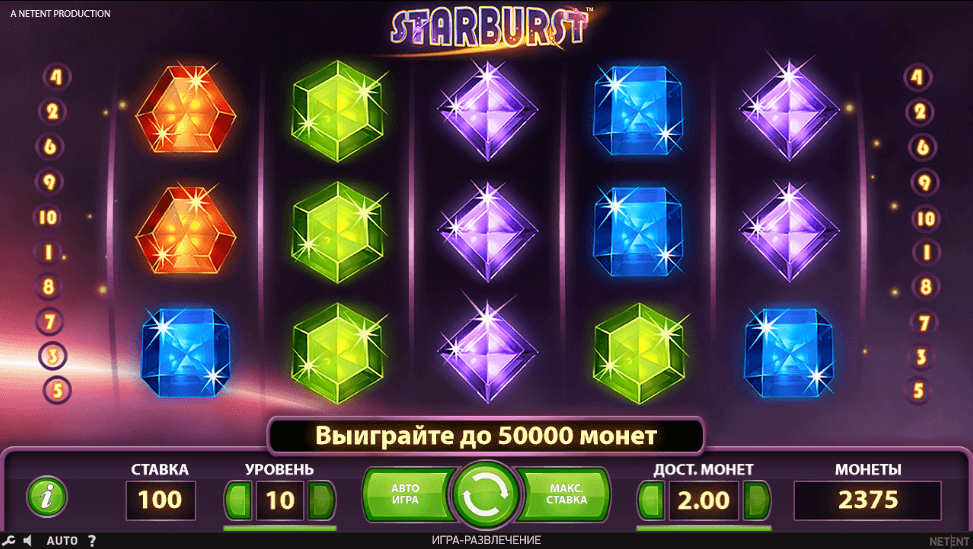 starburst-com
