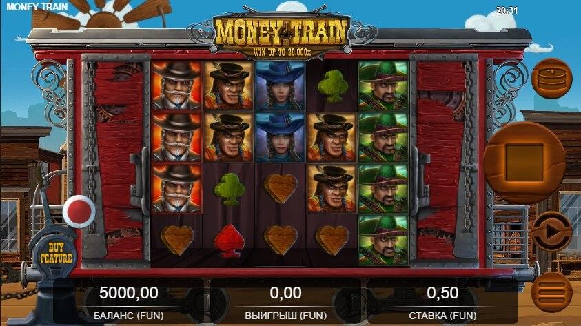 pf-relax-gaming-money-train